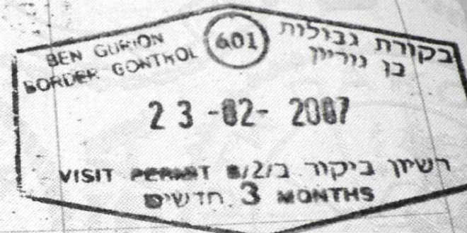 Israel passport stamp