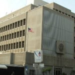 New Petition Shows Outpouring of Support for US Embassy Move to Jerusalem