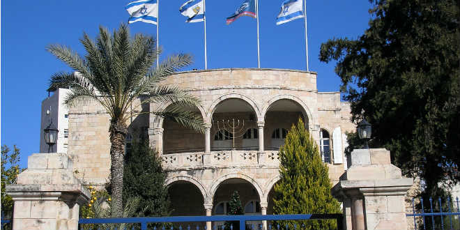 International Christian Embassy Jerusalem