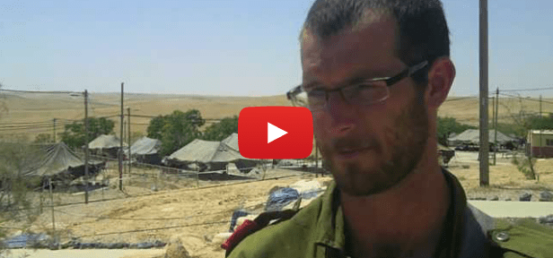 The Unexpected Soldier in the IDF | Breaking Israel News