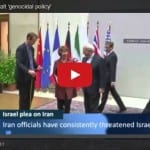 Israel Wants Iran to Halt 'Genocidal Policy'