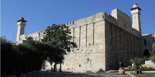 Hebron Cave of the Patriatchs
