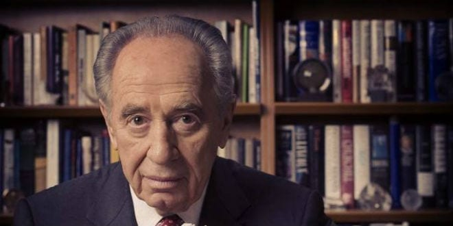 Former President of Israel Shimon Peres (Photo: Official Facebook Page of Shimon Peres)