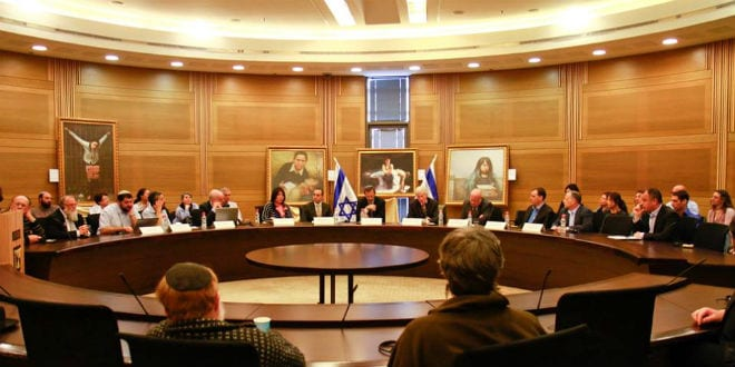 The session and exhibit in the Knesset (Photo: Tikva Mahabad)