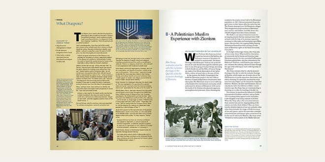 "Page excerpt of the IPMN study guide ""Zionism Unsettled"" (Photo: IPMN)"