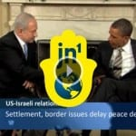 Israeli PM Departs for Talks with Obama