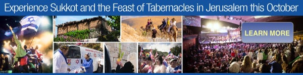 Sukkot Tour ad 600WIDE