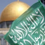Islamic Waqf Guards Ban Mention of 'Temple Mount' on Holy Site