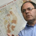 Brazil Refuses to Accept Israeli Ambassador From Samaria