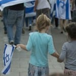 """Startup Nation From the Start: """"High Tech"""" Kindergarten Opens in Israel"""