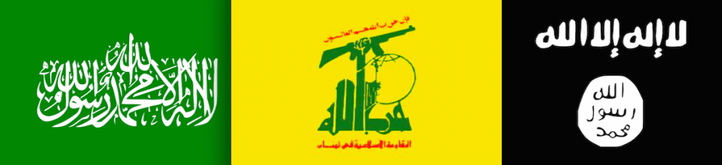 terrorism and hezbollah Members of hezbollah are ministers in hariri's cabinet  where terrorism is  involved, however, a simplistic approach often prevails that is.