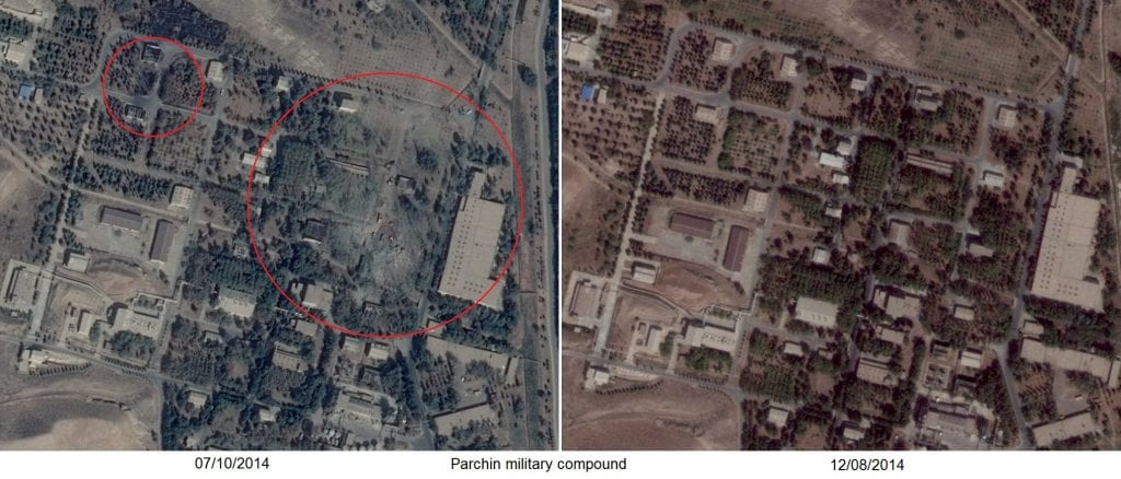 Satellite imagery released by Israel Defense shows the Parchin nuclear site before and after the explosion that occurred on Monday, October 6, 2014. (Photo: Israel Defense)