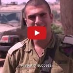 The IDF year in review and wishing you a Happy New Year. Shana Tova!