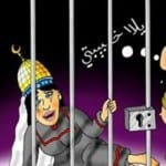 "PA Cartoon Depicts Israeli ""Rape"" of Temple Mount"