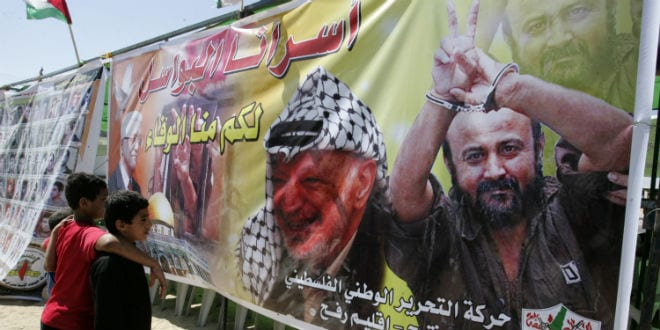 Hundreds of Palestinian prisoners launch mass hunger strike