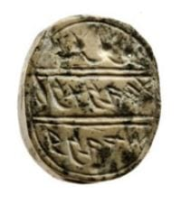 "A Hebrew seal found in Jerusalem from the First Temple bearing the name ""Netanyahu"""