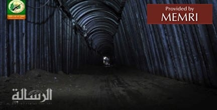 A rebuilt tunnel (Source: Al-Risalah, Gaza, October 19, 2014)