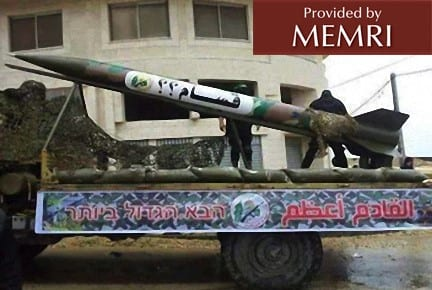 Hamas weapons on display (Source: Palinfo.com, December 14, 2015; Felesteen.ps, December 15, 2014)