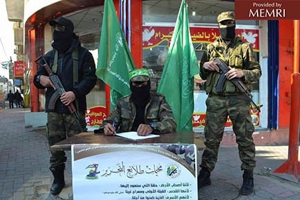 Registration stand for Gaza training camps (Source: Facebook.com/camps.gaza/photos, January 18, 2015)