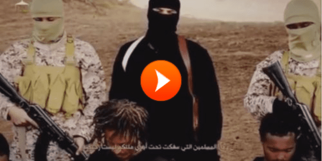 Respond to the 30 ethiopian christians beheaded by isis israel news