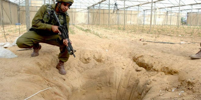 Psalm 57 Comes to Life as Terrorists Die in Trap they Dug Against Israel