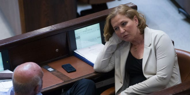 Zionist Camp parliament member Tzipi Livni seen during a plenum session and vote on expanding the number of ministers in the new forming government, a law which now passed on the first call, at the plenary in the Knesset on May 11, 2015. (Photo: Miriam Alster/Flash90)