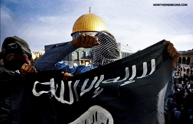 Foreign Funded Israeli NGO Calls for Islamic State on Temple Mount: For Muslims Only