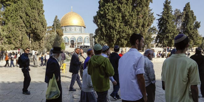 Jew Detector: New Sign On The Temple Mount Violates Israeli Law, Forbids