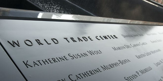 A section of the 9-11 Memorial lists those who lost their lives in the World Trade Center attacks, in New York, N.Y., Nov. 12, 2012 Licensed under Public Domain via Wikimedia Commons