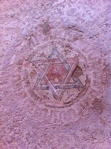 Mosaic floor of the Byzantine basilica in Shiloh. (Wikimedia Commons)