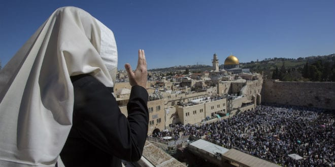 """Jew Detector: Aliyah And The """"Three Biblical Oaths"""": Is Now The Time For"""