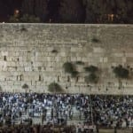 Thousands to Descend Upon Jerusalem to Take Part in Rare Biblical Commandment of Hakhel