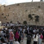 PA Proposal to UNESCO to Make Kotel Part of al-Aqsa