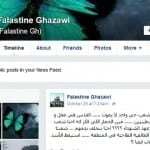 Israeli NGO to Sue Facebook for Incitement to Violence Against Israelis