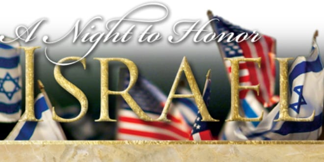 A Night to Honor Israel logo (Photo: Christians United for Israel)