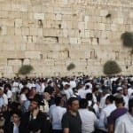 Thousands Gather at Western Wall to Take Part in Rare Biblical Commandment of Hakhel [PHOTOS]