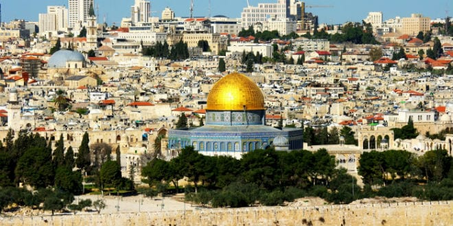 The Temple Mount in Jerusalem (Photo: Wikimedia Commons)