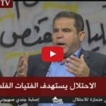 Hamas Leader Revives Ancient Passover Blood Libel in Interview