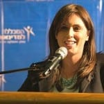 Israel Minister Hotovely Quietly Thrashes Anti-Israel Australian 60 Minutes