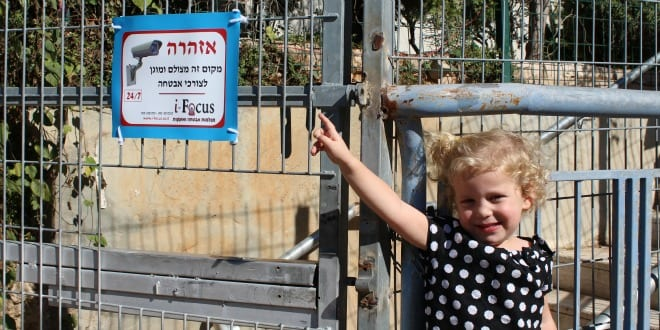 Outpouring of Support as Israel365 Readers Raise Money for Added Security at Israeli Preschool