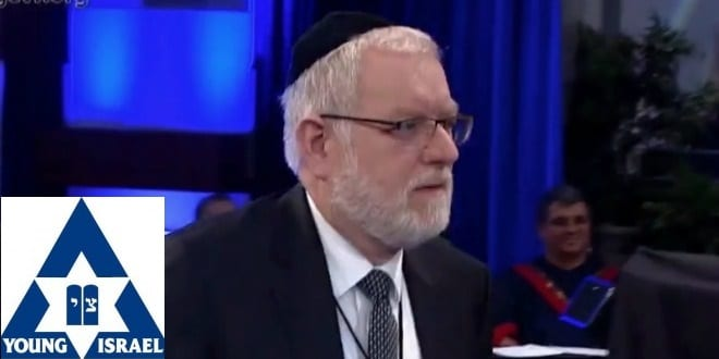young-israel-rabbi-lerner-cropped with logo