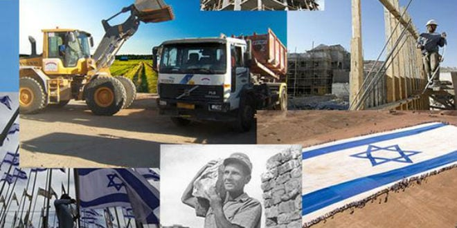 Build Up Israel Allows Supporters of Israel Around the World to Physically Build Up the Land