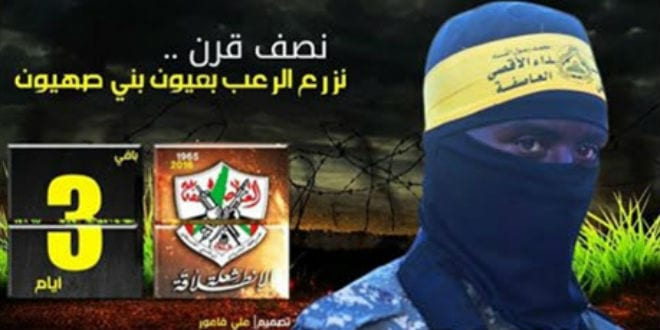 Fatah's Facebook posts celebrates 51 years of terror against Israel. (Official Facebook of the Fatah Movement)