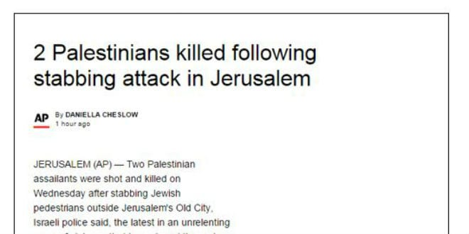 The Associated Press's misleading headline on the Jerusalem stabbing attack which left two Israelis dead. (Photo: screenshot)