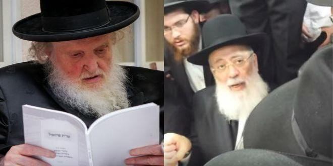 Rabbi Moshe Sternbuch (L) and Rabbi Shlomo Moshe Amar (R) have both hinted that the world is in an auspicious time for the arrival of the messiah. (Photo: Breaking Israel News)
