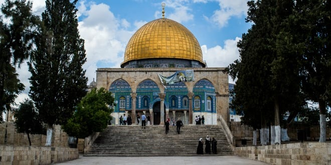 Dome of the Rock on the Temple Mount. (Photo: Kobi Richter / TPS)
