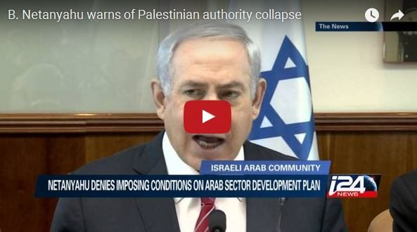 Jew Detector: Netanyahu Warns Of Palestinian Authority Collapse