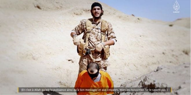 New ISIS Video Shows Paris Terrorists Training in Syria - Israel News