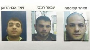 Members of the Hamas terror cell arrested last month. Ziad Abu Hadwan, left, Ammar Rajabe, ceneter, and Maher Qawasmeh. (Photo: Israel Security Agency)