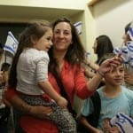 Operation French Kiss: 200,000 French Jews Planning Aliyah